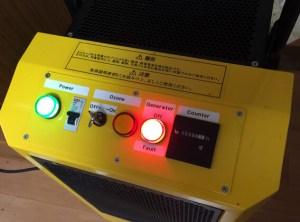 kodoku75300-4