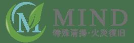 特殊清掃・火災復旧マインド(東京・神奈川・千葉・埼玉)
