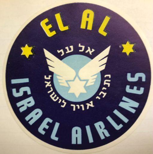 Trevor and Henry: El Al. Israel Airlines