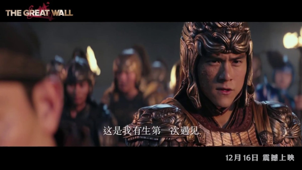 "Das Fantasy-Epos ""The Great Wall"" mit Matt Damon hat einen 9-minütigen Trailer!"