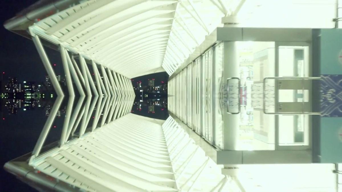 Neo Tokyo Metro