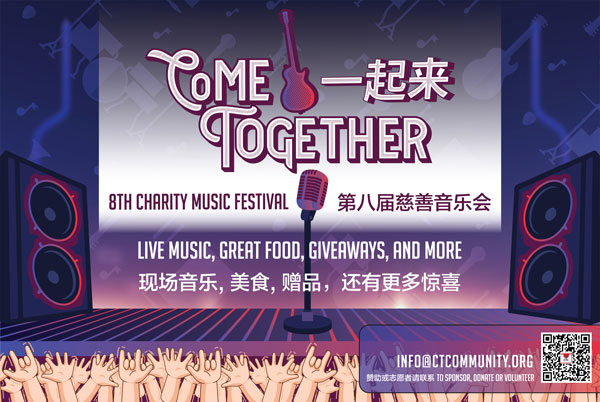 Come Together Music Festival
