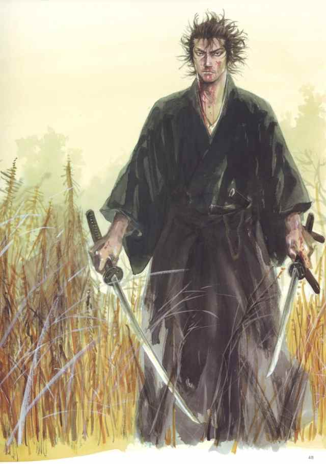 Miyamoto Musashi's Niten'ichi - two sword style
