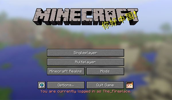 In-Game Account Switcher Mod for Minecraft 1.8