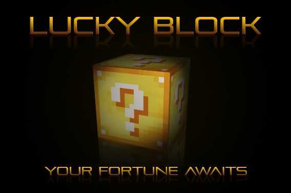 Lucky Block Mod 1.14.4/1.13.2/1.12.2/1.11.2