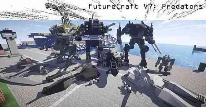 FutureCraft Flan 5