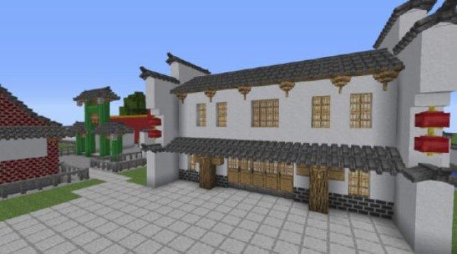 Chinese Workshop Mod 5