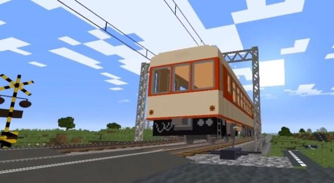 Real Train Mod 2