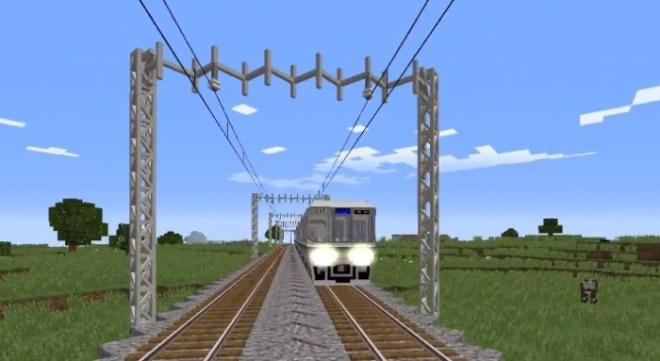 Real Train Mod 4