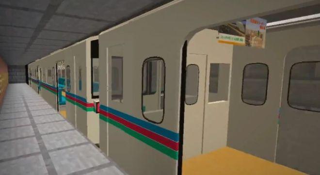Real Train Mod 9