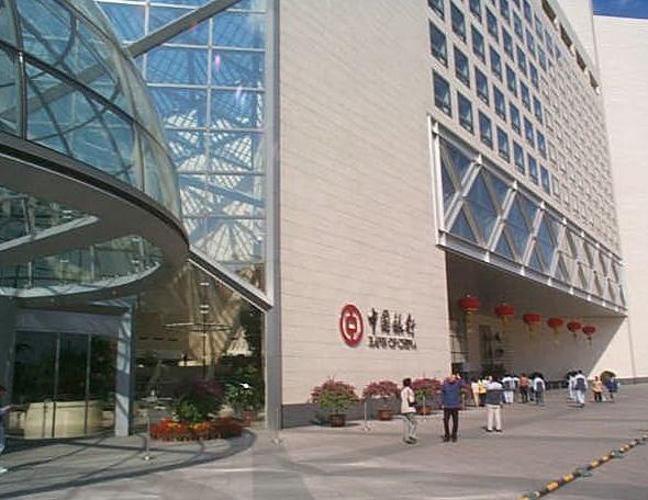 A fines de Año Bank of China podría llegar a Chile