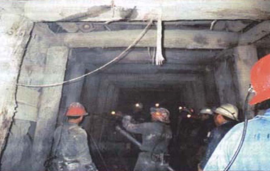 Mineros Liberteños finalizan proceso de formalización