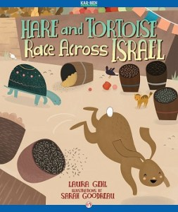 hare and tortoise israel