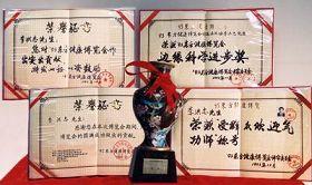 在1993年北京东方健康博览会上,李洪志先生是获奖最多的气功师