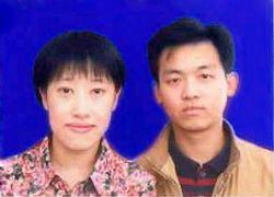 杨春玲和丈夫杨本亮的结婚登记照片