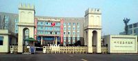 四川省嘉州监狱(由原五马坪监狱、川南监狱合并而成)