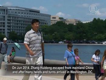 张慧东在美国华盛顿