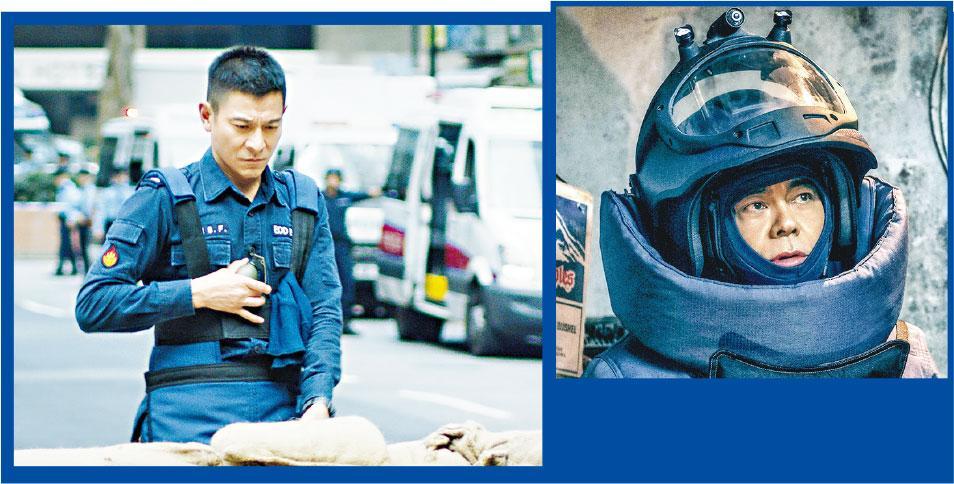 《拆彈專家2》年底壓軸登場 劉德華爆完紅隧再炸香港機場 - 明報加東版(多倫多) - Ming Pao Canada Toronto Chinese Newspaper