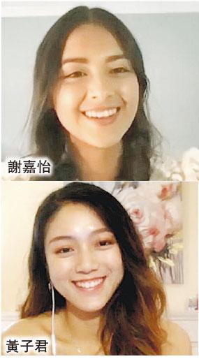 「40億千金」蔡頌思KOL蔡小蝶 退選港姐 - 明報加西版(溫哥華) - Ming Pao Canada Vancouver Chinese Newspaper