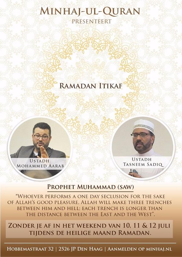 Ramadan_Itikaf_2015_poster