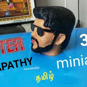 master thalapathy miniature replica doll