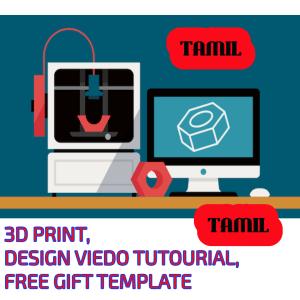 3D PRINT COURCE TAMIL