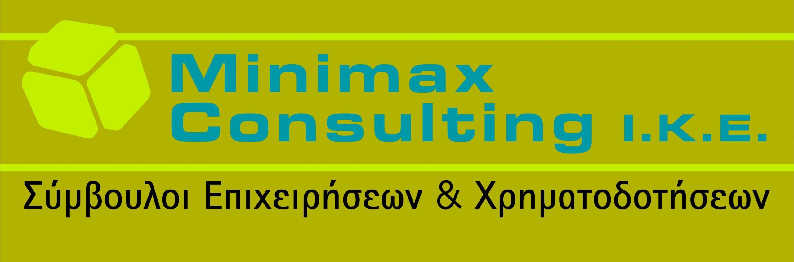ΠΙΝΑΚΙΔΑ-MINIMAX-CONSULTING new