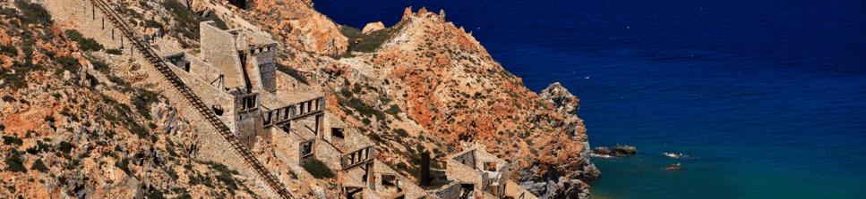 MINING GREECE – KASSANDRA'S MINES – 001