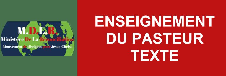 LA FAMILLE LE SOCLE DE L'ÉGLISE – PASTEUR SERGE – ENSEIGNEMENT MDLR