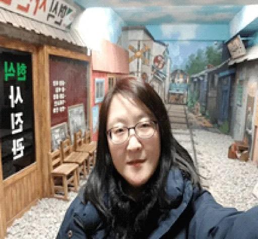 Joungmin (Anna) Park