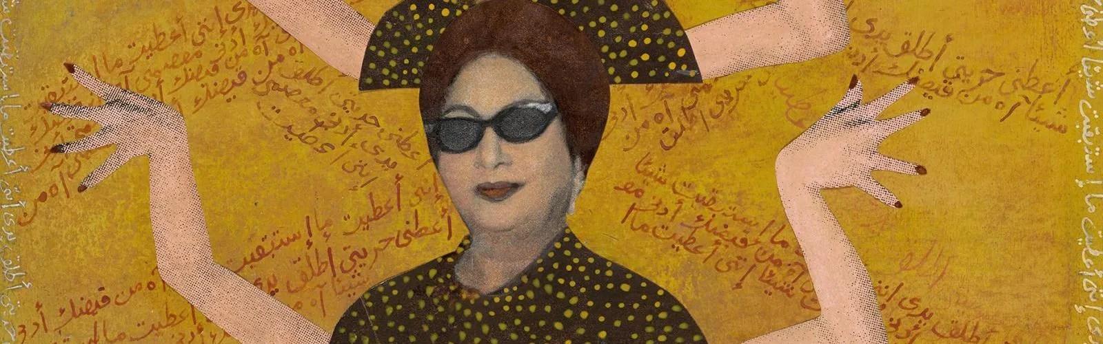Spring in London - Al-Sitt and her Sunglasses by Huda Lutfi HERO CREDIT British Museum
