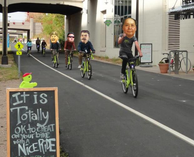 nice ride bikes