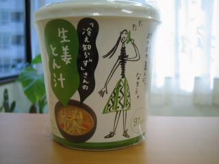 生姜と豚汁