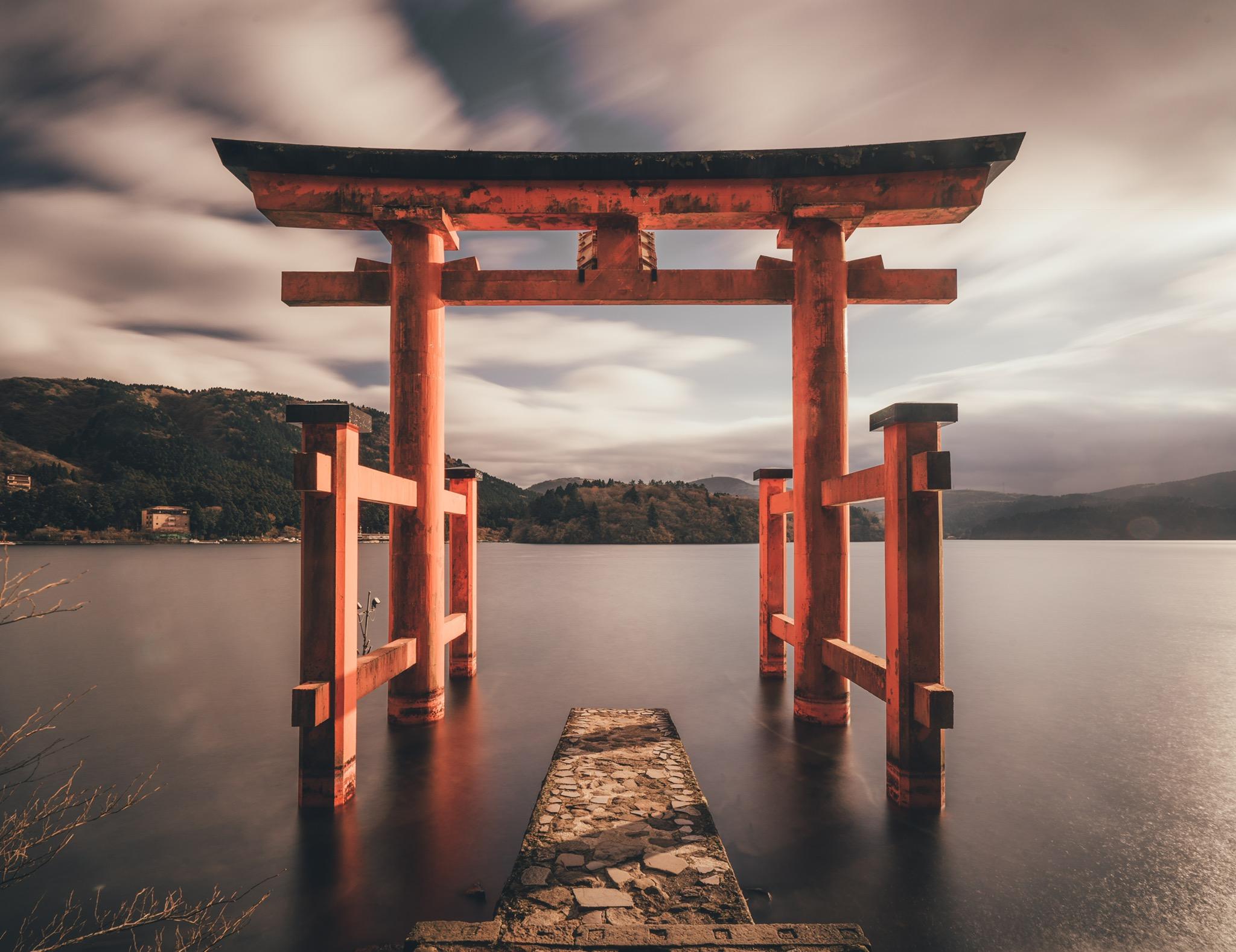 Hakone: a tridimensional experience