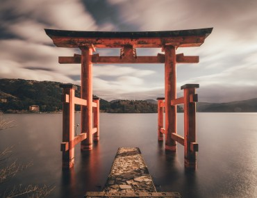 Hakone: a tridimensional experience
