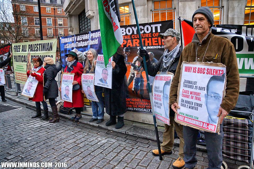 London protest outside BBC demands freedom for tortured Palestinian journalist Mohammed Al-Qeeq, whose condition is critical after a long hunger strike. (Photo: In Minds/Facebook)