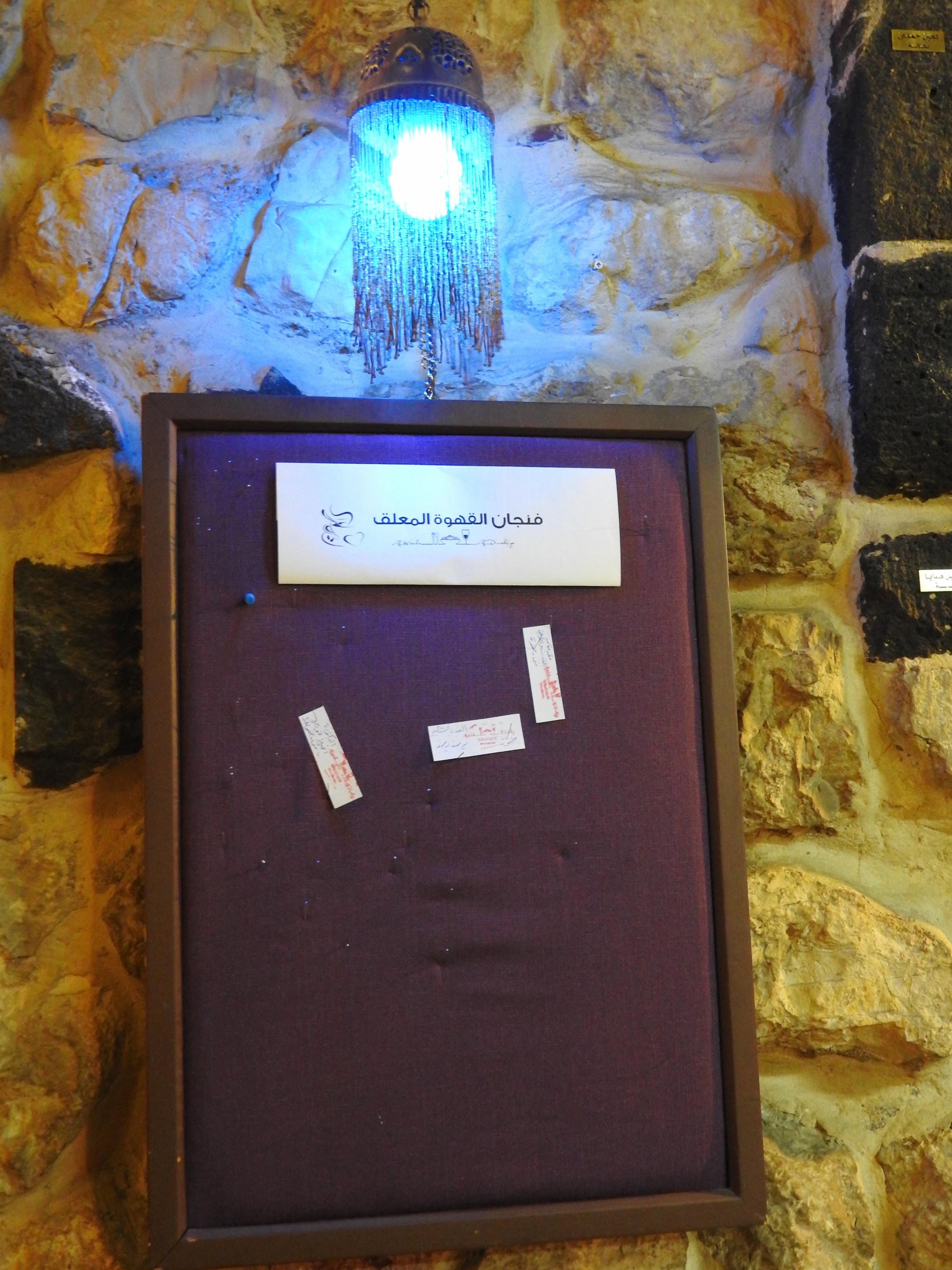 "In an artsy restaurant along the Straight Street, stone walls are adorned with the owner's brighly-coloured paintings and a solitary board with the words ""Cup of Coffee Pending"" at the top. Hekmat Daoud, an artist and prominent costume designer, also the eccentric hospitable owner of Kasida Dimashqia restaurant, employs a tradition he says is common in Naples, Italy. ""When paying for their bill, people can pay extra towards free drinks for students or those too poor to afford one."" After a thirsty weekend, only a few promises of coffee remain. ""There were more before, but students came and wanted arak and beer,"" Daoud laughed."