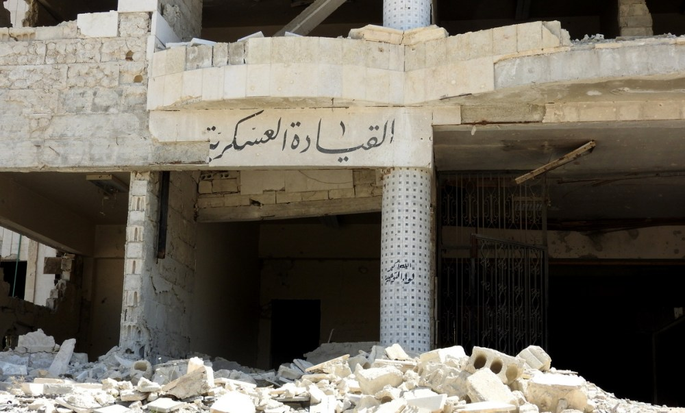 A building in the Eye Hospital complex which was used by the Liwa Tawhid brigade as a headquarters, Aleppo Syria, June, 2017. (Eva Bartlett/MinPress News)