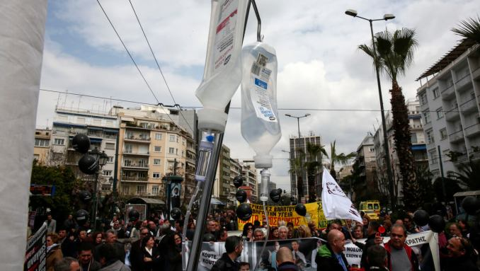 Greece Bailout Protest hospital workers
