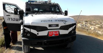 Israel Police Ford