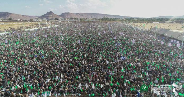Sadaa Yemen demonstrations