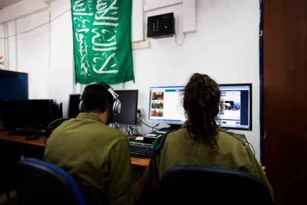 Unit 8200 | Israel