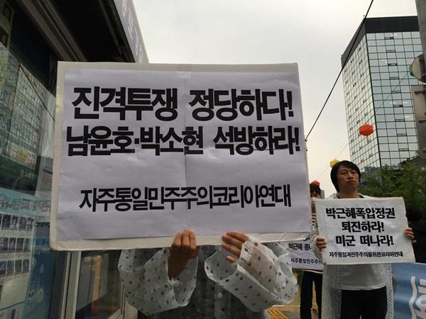 18차미대진격회원들석방 0504-39.jpg