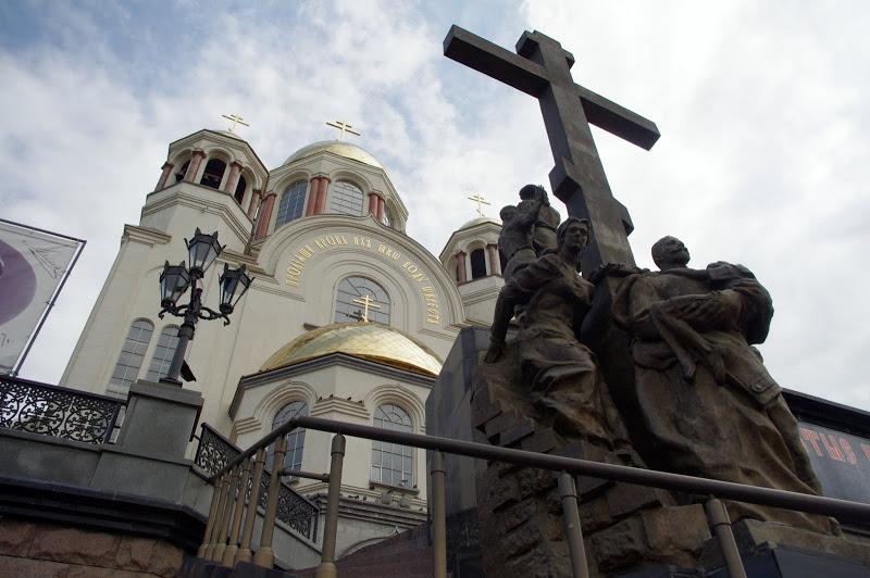 Ekaterimburgo a las puertas de Siberia