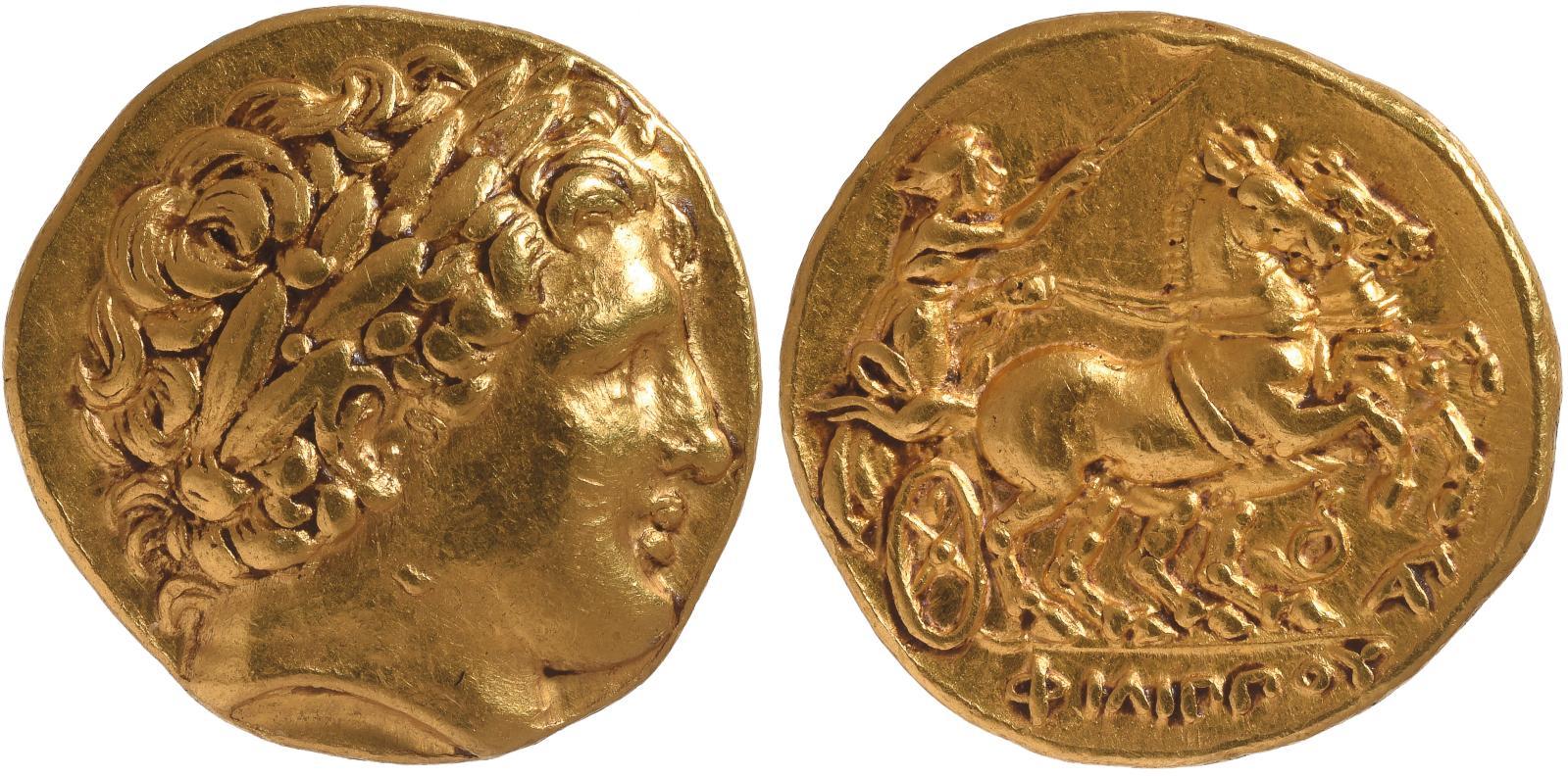 L'or de l'Empereur (reportage)