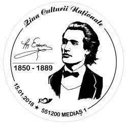 Piese filatelice medieşene dedicate lui Mihai Eminescu