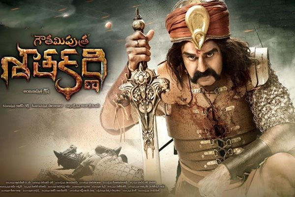 Little Came In Coning %E2%80%93 GautamiPutra Satakarni Gets AP Tax Exemption 2 Gautamiputra Satakarni 100 Days Centers List