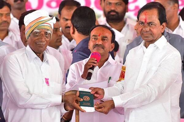 KCR rythu bandhu