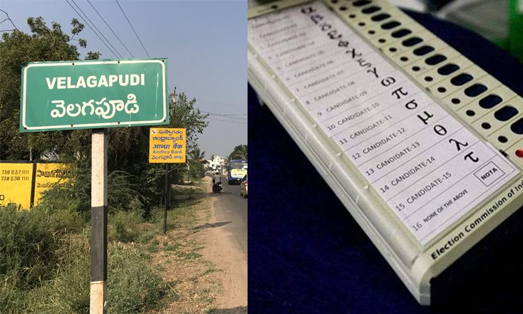No MPTC ZPTC Muncipal Elections In Amaravathi Villages
