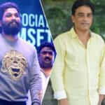Dil Raju didn't mean to insult Bunny But It Happened?